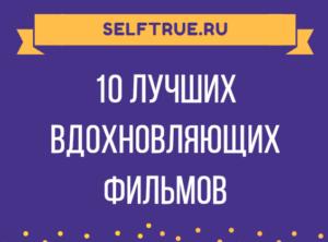Как успеть все сделать: 61 метод экономии времени от Алана Лакейна, автора книги «Искусство успевать»