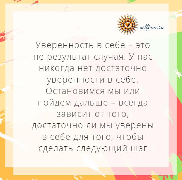 Цитатыфото Бодо Шефера