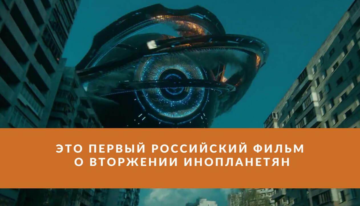10 лучших фильмов россии картинка притяжение