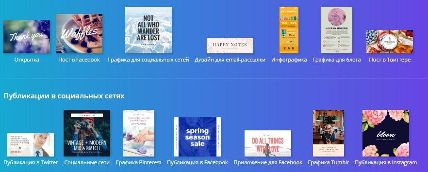 дизайн в контакте лучшие сайты
