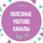 Фильмы. ТОП 10 самых лучших комедий