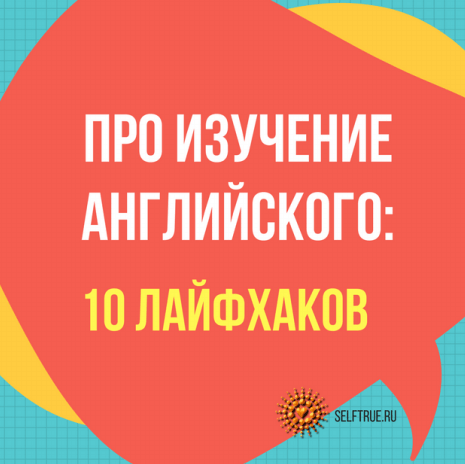 FAQ по вконтакте: Вконтакте! Проблема!